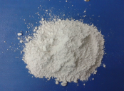 Limestone Powder 80 Mesh